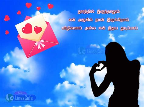 i love you in tamil love miss u images with tamil kavithai new auto design tech