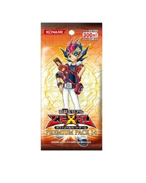 Yu Gi Oh Premium 14 yu gi oh zexal official card premium pack vol 14 10packs yugioh anime items plamoya