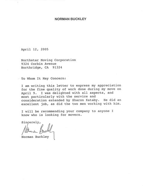Recommendation Letter Archives Page 7 Of 13 recommendation letter archives page 7 of 13