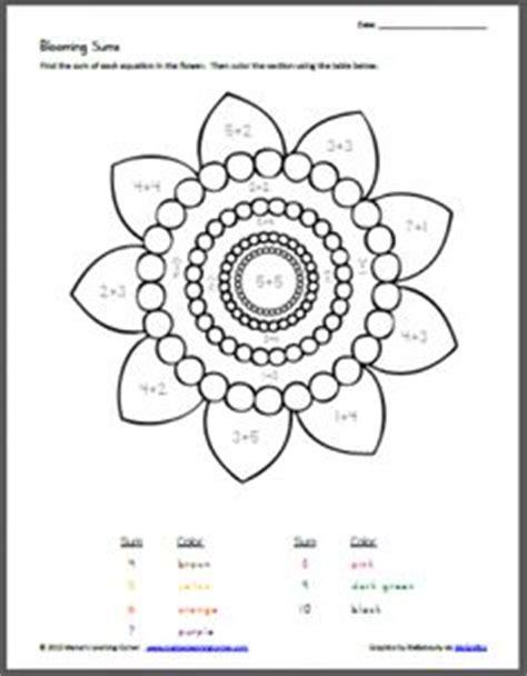 printable art worksheets printables free art worksheets kigose thousands of