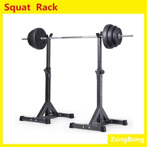 Cheap Squat Racks by Get Cheap Squat Rack Aliexpress Alibaba