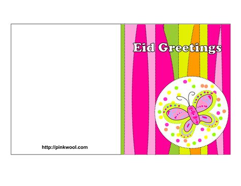 printable eid greeting cards free free printable eid greeting cards