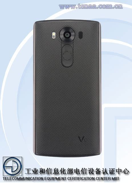 lg g4 note tenna certified image purportedly leaked features and release date