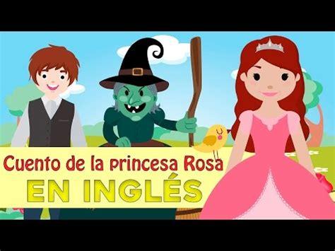 imagenes de videos infantiles v 237 deos infantiles v 237 deos educativos y musicales para ni 241 os