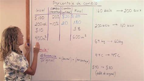 porcentaje de incremento o decremento cmo calcular porcentaje de incremento o decremento cmo calcular