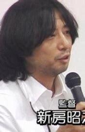 best japanese directors top 10 anime directors japan poll