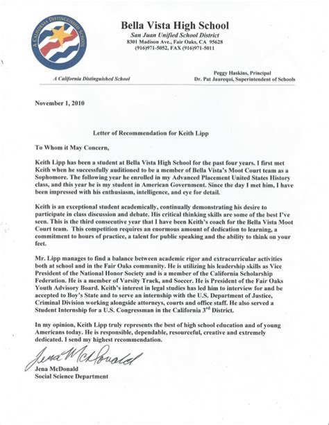 ap u s history letter of recommendation