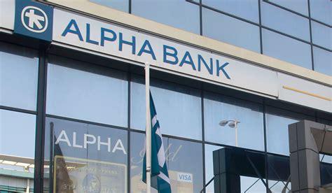 alpha bank gr χανιά στο 171 βασανιστήριο 187 της ορθοστασίας υποβάλει τους