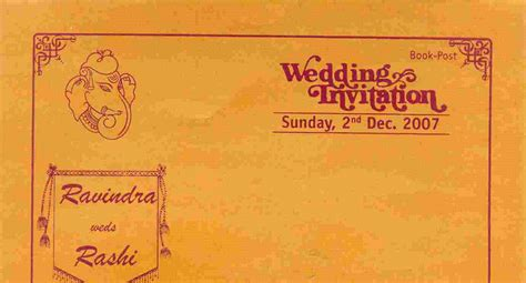 Wedding Card Cover Page by Ravindra Weds Rashi Wedding Card Cover Page