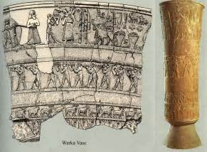 Uruk Vase Introduction To The History Of Art Sumerian Art The