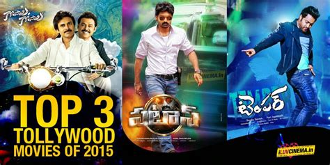 telugu movie box office collection 2016 telugu movies 2016 2017 hit or flop box office