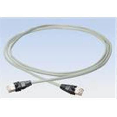 Murah Netviel Prysmian Cat5e Patch Cord Pvc 2m Color e kablo cat5e hcs hes ftp cat 5e pvc 4x2x26 patch cord gri 2m t5e 00430 20