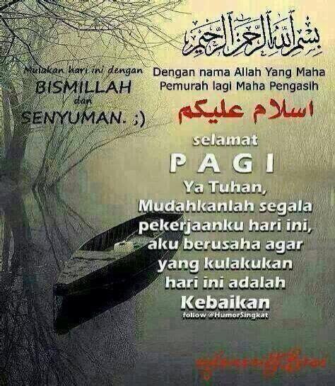 selamat pagi selamat pagi islam  kutipan
