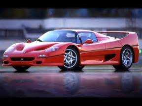 all bout cars f50