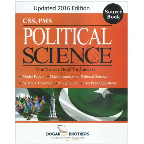 Political Science Fragomen Mba by Political Science 2016 For Css Pms By Dogar