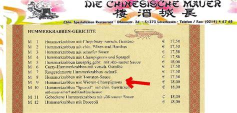 japanischer garten leverkusen gastronomie bernsteincyberreise licensed for non commercial use only