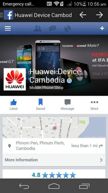 huawei app center apk huawei cambodia apk for android aptoide