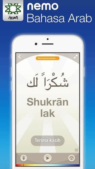 Cara Cepat Berbicara Bahasa Arab Syaiful cara cepat belajar bahasa arab dengan mudah belajar