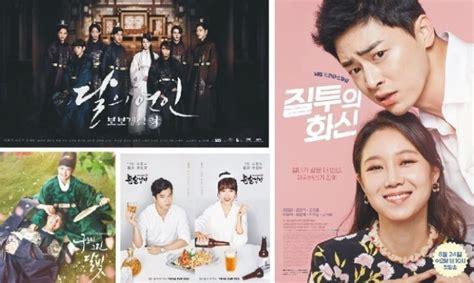 film korea terbaru 2016 13 korea drama terbaru yang sedang tayang wajib kamu