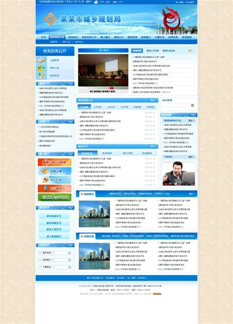 Town And Country Planning Site Psd Template Material Free Download Country Website Template