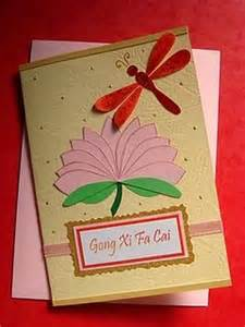how to make the best greeting card greeting card ideas decoration ideas