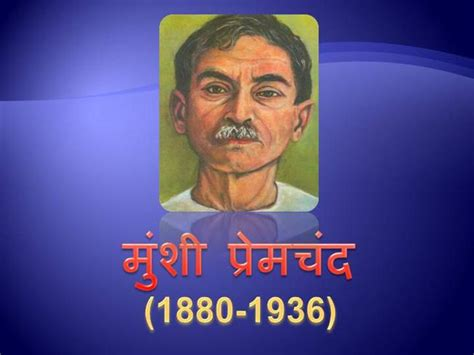 biography of premchand in hindi munshi sambhu biography
