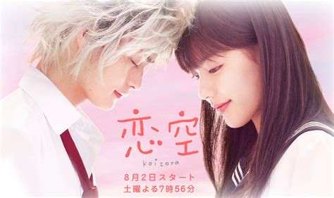 film jepang tersedih dan teromantis film jepang yang romantis dan mengharukan all about