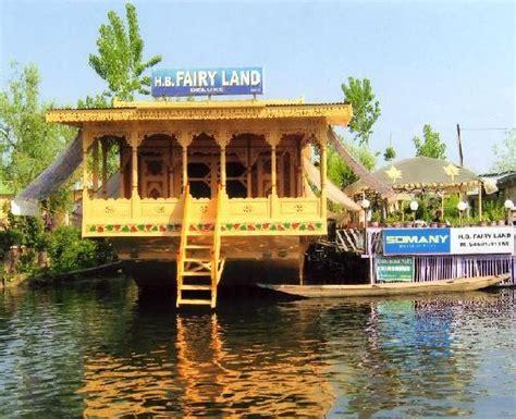 fairy lake boat rentals house boat fairy land reviews srinagar kashmir