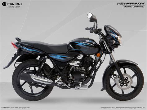 bike bajaj discover motorcycle pictures bajaj discover dts i 135