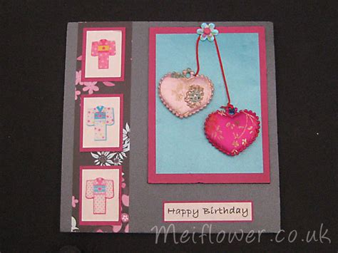 how to make a birthday card for a friend card ideas