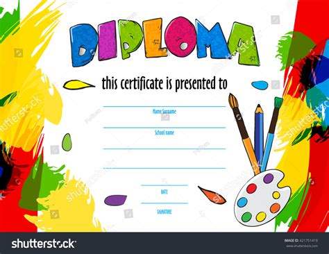 Vector Pattern Childrens Certificate Delivery On Stock Vector 421751419 Shutterstock Children S Product Certificate Template