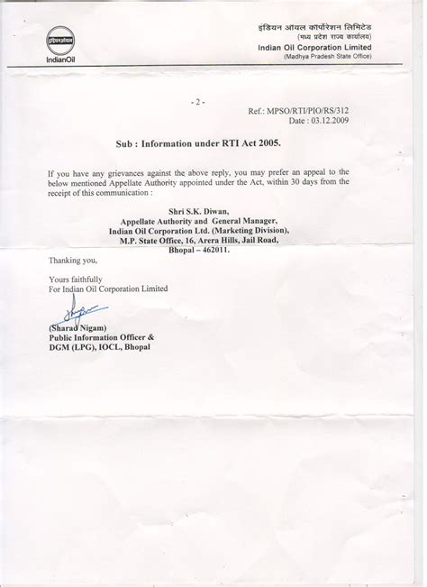 appointment letter for valuer appointment letter format intent loi letter intent for
