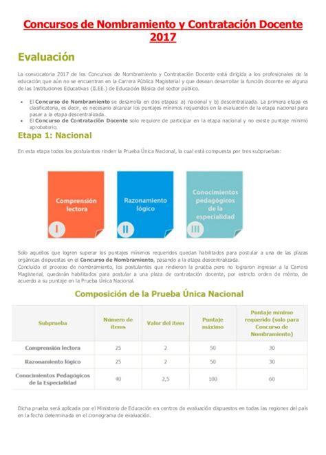 nombramiento de docente 2016 examen resuelto de nombramiento docente 2017 download pdf