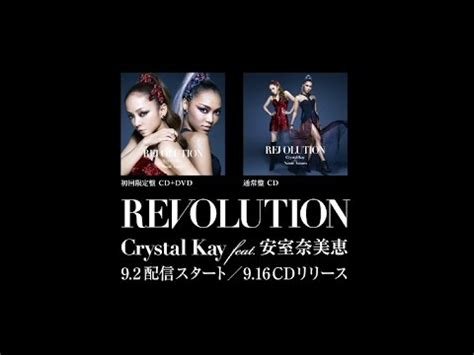 crystal kay feat revolution music video 15 crystal kay feat 安室奈美恵 revolution ティザー映像 youtube