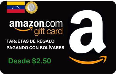 Comprar Gift Card Amazon - amazon gift card archivos appbb