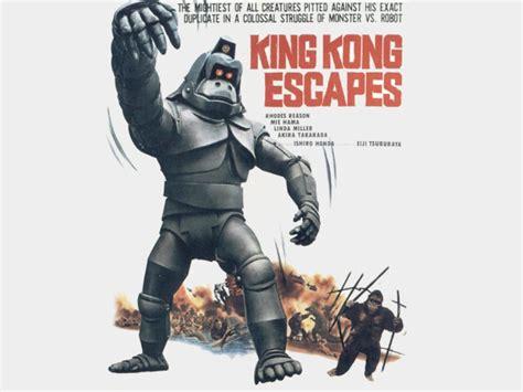 robot hong kong film king kong escapes mana pop