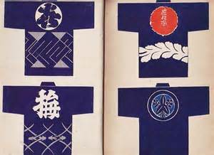 japanese happi pattern daily japanese textile 365 days of japanese textiles for