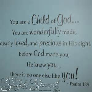 Wall Sticker Deal child of god wall verse psalm 139 bible quote simple