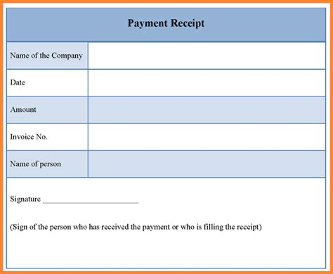 7 Payment Receipt Form Restaurant Receipt Business Form Templates Word