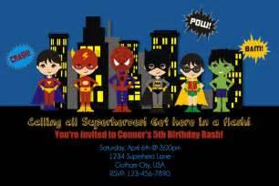 superhero birthday party invitations bagvania free