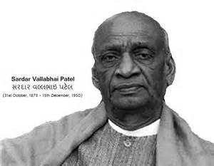 Sardar Vallabhai Patel Essay In Gujarati by Vallabhbhai Patel Alchetron The Free Social Encyclopedia