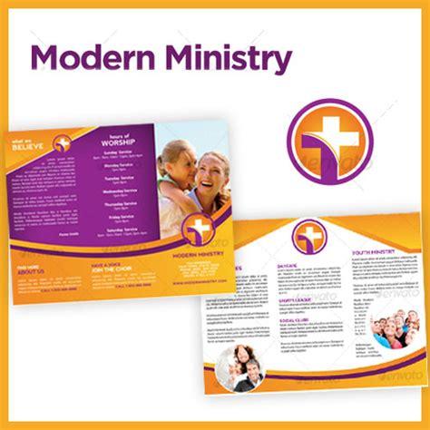 18 Church Brochure Templates For Modern Churches Designercandies Ministry Brochure Template