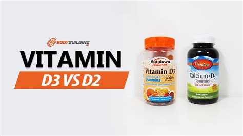 supplement vs vitamin what s the difference between vitamin d3 vs vitamin d2