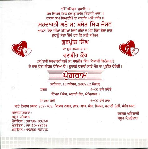 Sikh Wedding Card Template by Invitation Card In Punjabi Choice Image Invitation