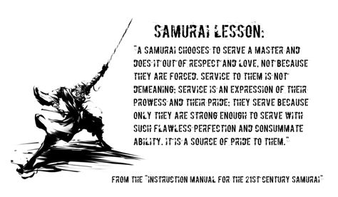 way of the warrior the philosophy of enforcement superbia books ajit vadakayil the bushido code of the samurai capt