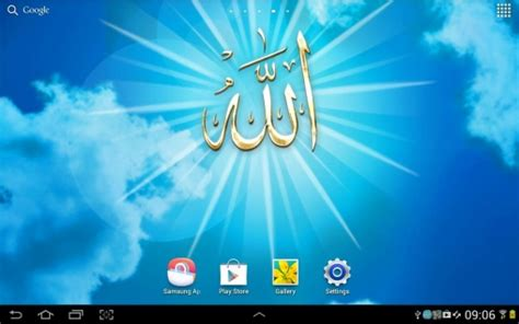 wallpaper android mob org allah live wallpaper for android allah free download for
