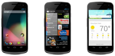 cf auto root apk cf auto root available for android samsung devices