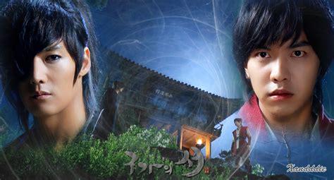 film korea romantis terbaik sepanjang masa 12 film drama korea terbaik romantis sepanjang masa