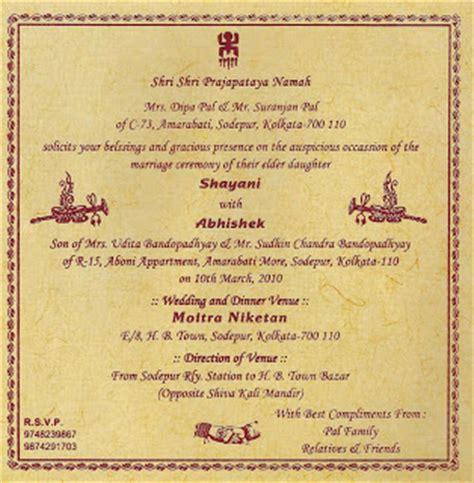 Wedding Card Kochi by Kerala Wedding Cards Designs Studio Design Gallery