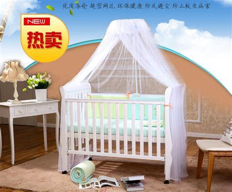 Baby Crib Mosquito Net Tent Infant Bed Crib Netting Mosquito Net Baby Crib